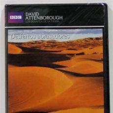 Series de TV: DESIERTOS ABRASADORES / LOS DESAFIOS DE LA TIERRA / DAVID ANTTENBOROUGH / PRECINTADO. Lote 175207022