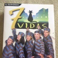 Series de TV: 7 VIDAS DVD **PRIMERA TEMPORADA COMPLETA EN 6 DVD** CON AMPARO BARÓ & PAZ VEGA Y TONI CANTÓ. Lote 175275575