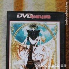 Series de TV: DVD MANGA WOLF´S RAIN . Lote 175293925