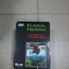 Series de TV: EUSKAL HERRIA LA MIRADA MÁGICA COMPLETO 4XDVD. Lote 175890958