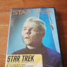 Series de TV: DVD STAR TREK. PRIMERA TEMPORADA. DVD 3.. Lote 176545387