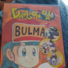 Series de TV: DRAGON BALL DVD.1986. Lote 176968280