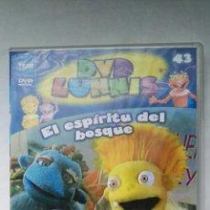 Series de TV: DVD LUNNIS EL ESPÍRITU DEL BOSQUE. Lote 177205892