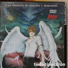 Series de TV: DVD JONU MEDIA ANGEL SANCTUARY. Lote 177317222