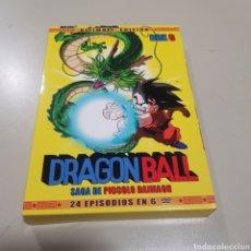 Series de TV: DRAGON BALL BOX 6 - DVD SEGUNDAMANO. Lote 178635242