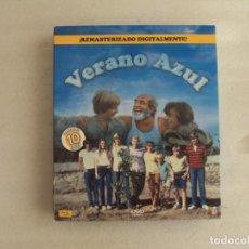 Series de TV: VERANO AZUL, SERIE COMPLETA EN UNA CAJA CON 10 DVDS, REMASTERIZADO DIGITALMENTE. PLANETA JUNIOR . Lote 178937180