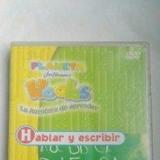 Series de TV: PLANETA HOOBS LA AVENTURA DE APRENDER DVD HABLAR Y ESCRIBIR INFANTIL. Lote 179049267