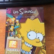 Series de TV: LOS SIMPSON NOVENA TEMPORADA. Lote 179064583
