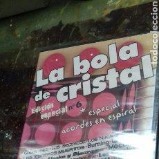 Series de TV: LA BOLA DE CRISTAL. EDICION ESPECIAL N 6. Lote 179067868