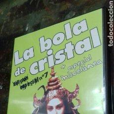 Series de TV: LA BOLA DE CRISTAL. EDICION ESPECIAL N 7. Lote 179068225