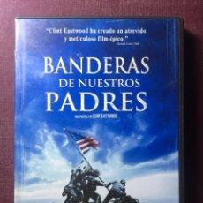 Series de TV: BANDERAS DE NUESTROS PADRES.. Lote 180209297