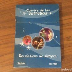 Series de TV: 17 DVD COLECCION LOTE PACK CUENTOS DE LAS ESTRELLAS VER LISTADO DE TITULOS EN FOTOS. Lote 180239590
