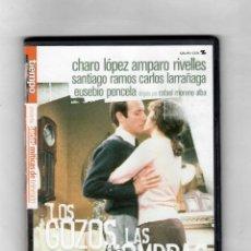 Series de TV: LOS GOZOS Y LAS SOMBRAS. DISCO Nº5 DE 6. ESTUCHE CAJA SLIM - NUEVO. Lote 50230284
