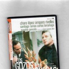Series de TV: LOS GOZOS Y LAS SOMBRAS. DISCO Nº 6 DE 6. ESTUCHE CAJA SLIM - NUEVO. Lote 50230608