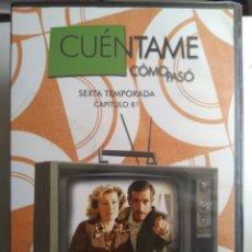Series de TV: DVD SERIE CUÉNTAME CÓMO PASÓ 6° TEMPORADA PRECINTADOS. Lote 183563278