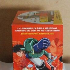 Series de TV: COLECCIÓN DVD MARCA- SERIE CASI COMPLETA MAZINGER Z 91 DVD - FALTA 1 DVD. Lote 195097305