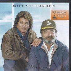 Séries TV: AUTOPISTA HACIA EL CIELO - MICHAEL LANDON - VOLUMEN 7 - DVD 4 DISCOS. Lote 184717721