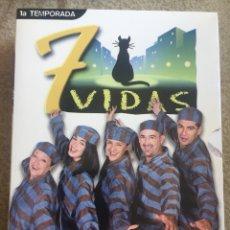 Series de TV: 7 VIDAS **PRIMERA TEMPORADA COMPLETA**. Lote 186166605