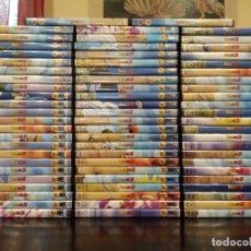 Series de TV: DRAGON BALL Z: EDICIÓN REMASTERIZADA Y SIN CENSURA -SALVAT- COMPLETA, 71 DVD'S. Lote 186325878