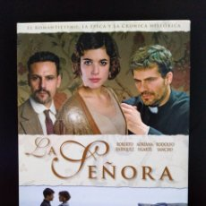 Series de TV: SERIES TV ( 3 EN TOTAL ). Lote 188436390