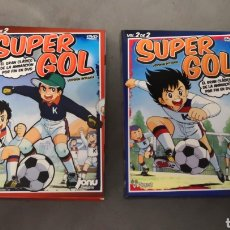 Series de TV: SUPER GOL - SERIE ANIME DE FÚTBOL COMPLETA EN DVD. Lote 189232951