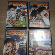 Series de TV: DVD. CAMPEONES HACIA EL MUNDIAL. SERIE COMPLETA. 8 DVDS. SELECTA VISIÓN.. Lote 189598028