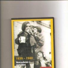 Series de TV: 683. VENCEDORES Y VENCIDOS 1939-1940. Lote 189706171