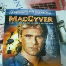 Series de TV: MACGYVER - QUINTA TEMPORADA COMPLETA - CASTELLANO - TEMPORADA 5 DVD. Lote 190354600