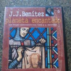 Series de TV: DVD -- J. J. BENITEZ -- PLANETA ENCANTADO - UN AS EN LA MANGA DE DIOS -- . Lote 191104005