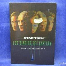 Series de TV: STAR TREK LOS DIARIOS DEL CAPITAN - DVD . Lote 191781780