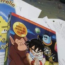 Series de TV: DRAGON BALL Z. EDICION REMASTERIZADA. SIN CENSURA. 2 DVD. SELECTA VISION.17-24. Lote 191980647