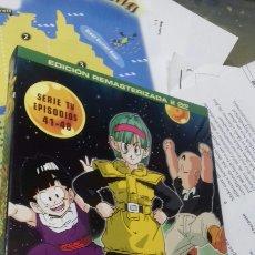 Series de TV: DRAGON BALL Z. EDICION REMASTERIZADA. SIN CENSURA. 2 DVD. SELECTA VISION.41-48. Lote 191980811