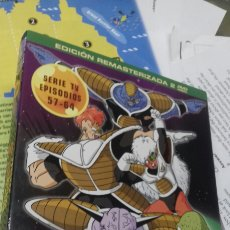 Series de TV: DRAGON BALL Z. EDICION REMASTERIZADA. SIN CENSURA. 2 DVD. SELECTA VISION.57-64. Lote 191980928