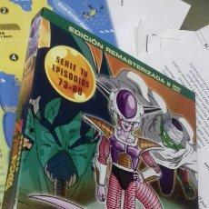 Series de TV: DRAGON BALL Z. EDICION REMASTERIZADA. SIN CENSURA. 2 DVD. SELECTA VISION. 73-80. Lote 191981023