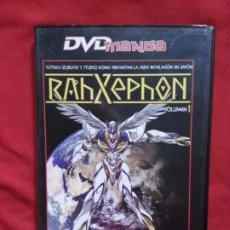 Series de TV: RAHXEPHON VOL 1. Lote 193618328