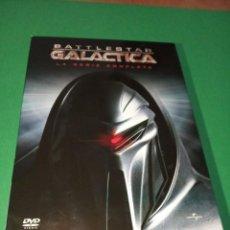 Serie di TV: BATTLESTAR GALACTICA - SERIE COMPLETA EN CASTELLANO. DVD . DESCATALOGADA. Lote 194181002