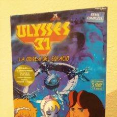 Series de TV: DVD ULYSSES 31 LA ODISEA DEL ESPACIO -COMPLETA- 5 DVD'S, DESCATALOGADA. Lote 194721546