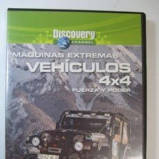 Series de TV: DVD VEHICULOS 4X4 MAQUINAS EXTREMAS DISCOVERY CHANNEL. Lote 194861677