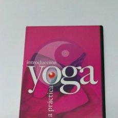 Series de TV: INTRODUCCIÓN AL YOGA GUÍA PRÁCTICA DVD. Lote 194962475