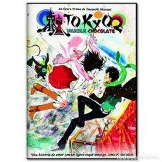 Series de TV: TOKYO MARBLE CHOCOLATE 2DVD. Lote 194982487