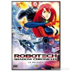 Series de TV: ROBOTECH: THE SHADOW CHRONICLES - LA PELÍCULA . Lote 194985287