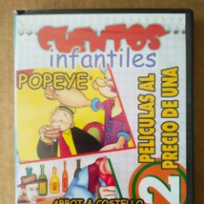 Series de TV: DVD CUENTOS INFANTILES: POPEYE/ABBOTT Y COSTELLO: A CAÑONAZO LIMPIO. PRECINTADO.. Lote 195391687