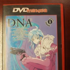 Series de TV: D.N.A 2 DVD MANGA. Lote 195400302