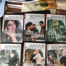 Series de TV: 6 DVD LOS GOZOS Y LAS SOMBRAS. Lote 195624331