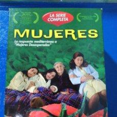 Series de TV: SERIE COMPLETA MUJERES DVD. Lote 195788410