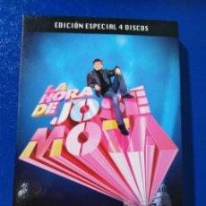Series de TV: SERIE TV LA HORA DE JOSÉ MOTA ( 2 TEMPORADA COMPLETA ) 4 DVD. Lote 195789653
