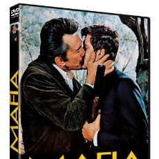 Séries TV: MAFIA (THE BROTHERHOOD). Lote 196907002