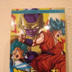 Series de TV: DRAGON BALL Z SUPER -VOLUMEN 2- SELECTA VISION. Lote 196950768