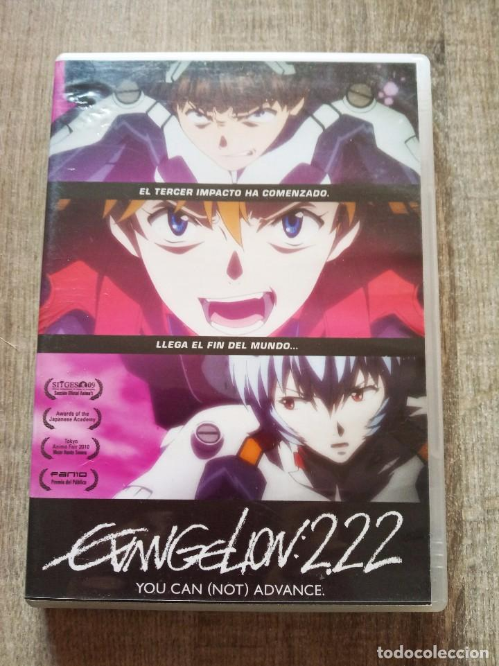 EVANGELION: 2.22 YOU CAN (NOT) ADVANCE - SERIE TV MANGA (Series TV en DVD)