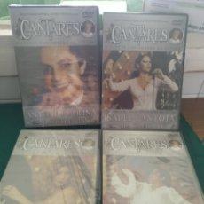 Series de TV: CUATRO DVDS DE LA SERIE CANTARES. Lote 198925551